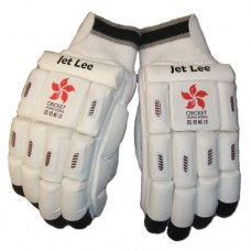 Personalised COUNTY Cricket Batting Gloves